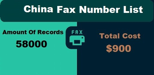 China Fax Number List